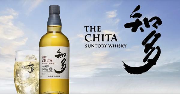 thechita